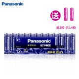 Panasonic 松下 LR6LAC-12SW 碱性电池 5号*12粒 18.9元包邮