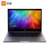 小米(MI) 小米笔记本Air 13.3英寸 四核增强版(i 7-8550U、8GB、256GB、MX150 2G) 5698元