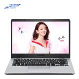 ASUS 华硕 灵耀S4000UA 14英寸笔记本电脑(i 7-7500U、8GB、256GB) 4999元