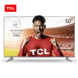 TCL A730U系列 50ATCL A730U系列 50A730U 液晶电视 50英寸 1987元包邮730U 液晶电视 50英寸 1987元包邮