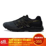 亚瑟士(ASICS) GEL-EXALT 4 男款运动跑鞋 355元