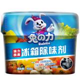 兔之力 强力脱臭冰箱除味剂 150g *2件 15.9元(合7.95元/件)