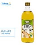 惠宜 Great Value 特级初榨橄榄油 754ml 15元(需用券)