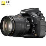 ¥16499 Nikon 尼康 D810( 24-120mm f/4G)全画幅单反相机套机
