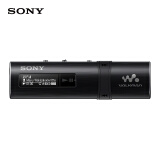 SONY 索尼 NWZ-B183F/BC 音乐播放器 黑色 284元