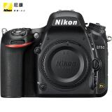 ¥7799 Nikon尼康 D750单反机身