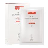 ¥9.9 美国费雪(Fisher-Price)孕妇护肤品 豆乳面膜25ml*6片 补水紧致保湿亮颜 孕妇专用
