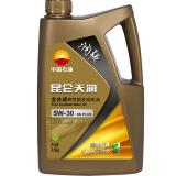昆仑天润 润强 全合成高性能 汽油机油 5W-40 SN 4L 128元