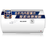 Meiling 美菱 MD-YJ10403 40升 电热水器 488元