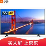 MI 小米 小米电视4X 55英寸 4K 液晶电视 2197元包邮