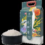 京东PLUS会员:珍尚米 长粒香 东北大米 2.5kg 双11元包邮