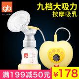 gb 好孩子 WC8204 电动吸奶器 +凑单品 99元包邮