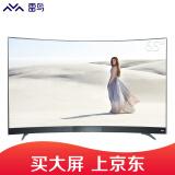 FFALCON 雷鸟 J65C-UI 液晶电视 65英寸 3688元包邮(满减)