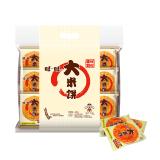 Want Want 旺旺 大米饼 原味 400g7.64元 7.64