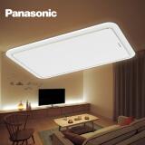 Panasonic 松下 盈夕系列 HHLAZ3149 遥控LED吸顶灯 67W