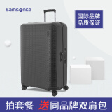 新秀丽(Samsonite) Pixelon AG2 万向轮拉杆箱 25寸 ¥1599