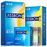 杰士邦 超薄避孕套持久型 苯佐卡因延时安全套 22只*3套 93.3元