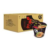京东商城旺旺 哎呦细Q米面 红烧牛肉味 106g*12桶 96元(可199减100)