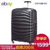 ¥1599 新秀丽(Samsonite)LiteShock拉杆箱旅行商务登机箱旅游箱带箱套98V 25寸