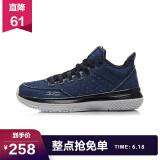 跳水底价:李宁 韦德 一体织男子篮球鞋·All Day 2 148元/双(双重用券后),长期319元