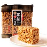 九福 沙琪玛 黑糖 227g *4件49.2元(合12.3元/件)