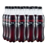 Coca Cola 可口可乐 Zero 零度 碳酸汽水饮料 500ml*12瓶 整箱装23.4元