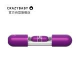 11日8点:Air by crazybaby (NANO)疯童多彩真无线蓝牙运动耳机 入耳式Hi-Fi通话耳机 紫色