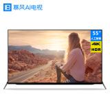暴风TV 55R4 55英寸 4K液晶电视 ¥1978