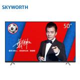 Skyworth 创维 50H9D 50英寸 4K+HDR 液晶电视 3299元包邮
