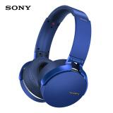 SONY 索尼 MDR-XB950B1 头戴式蓝牙耳机 蓝色 689元