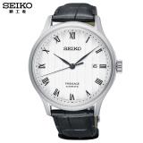 精工(SEIKO)男表 领航系列原装进口透底自动/手动上链4R机芯机械手表SRPC83J1 2662元