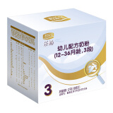 JUNLEBAO 君乐宝 乐畅幼儿配方奶粉 3段 12-36个月 400g*3联盒 159元
