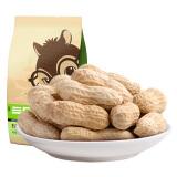 三只松鼠坚果炒货休闲零食奶油味花生150g/袋 *15件 88.5元(合5.9元/件)