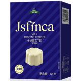敬松庄园 牛奶味布丁粉 65g/盒 *2件 7.9元(合 3.95元/件)