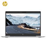22日0点: HP 惠普 EliteBook 745G5 14英寸笔记本电脑(R5-2500U、8GB、256GB) 4499元包邮