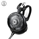 audio-technica 铁三角 ATH-ADX5000 ADX5000 头戴式耳机 9999元包邮