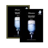 JM solution 水滋养急救针剂面膜 黑臻版 10片 *3件141.78元(合47.26元/件)