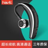 海威特 Havit I9系列蓝牙耳机无线蓝牙4.1运动商务挂耳式车载耳机 苹果华为小米OPPO手机通用 商务黑 79.9元