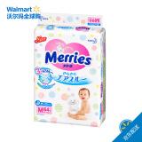 kao 花王 Merries 妙而舒 婴儿纸尿裤 M号 64片 *4件 242.48元含税包邮(可用券)
