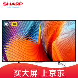 夏普(SHARP) LCD-65SU561A 65英寸 液晶电视 4799元