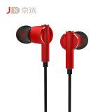 dostyle HS310 JBL制造商 金属耳机 入耳式耳机 49元