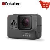 GoPro HERO 6 Black 运动摄像机 2599元包税 包邮
