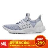 adidas 阿迪达斯 athletics 24/7 Trainer 女子训练鞋 299元包邮(定金10元,用劵)