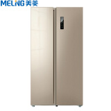 美菱(MELING)569升 对开门冰箱 0.1度好变频 风冷无霜 一级能效 杀菌净味 时尚纤薄BCD-569WPCX 2999元