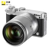 ¥2899 尼康(Nikon)J5 微单相机 尼克尔 VR防抖 10-100mm f/ 4-5.6 可换镜数码套机