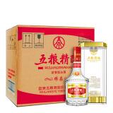 五粮液股份公司出品 五粮精酿绵柔 52度 浓香型白酒 整箱装 500ml*6瓶 589元