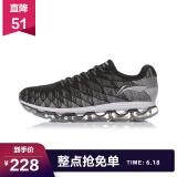 李宁 弧系列 一体织全掌气垫跑鞋 绝影 118元/双(双重用券后)