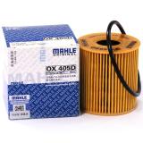 马勒(MAHLE)机油滤清器/机滤OX405D(雪铁龙C2/爱丽舍/标致206/207/307/301/408/508(2.0)世嘉(15年之前)) *9件 111.5元(合 12.39元/件)