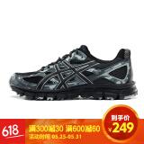 618预售: ASICS 亚瑟士 GEL-SCRAM 3 男子跑鞋 249元 包邮(定金 20元)