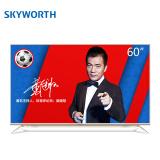 预约价:创维60V8E 60英寸液晶电视机 3999元 包邮